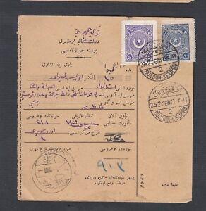 TURKEY 1926 15PI RATE POSTAL FORM OUZON-KEUPRU DOMESTIC USAGE