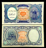 Egypt 10 Piastres 2006 Banknote World Paper Money UNC Currency Bill Note