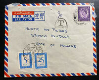 1957 British Field Post Office Hong Kong Airmail Cover To Holland Postage Due