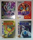 Used w/box GameBoy Color games x 4 Pokemon Red Silver Gold Crystal Made in Japan