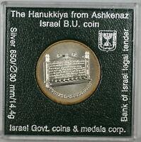 1985 Israel 1 Sheqel Silver BU Hanukka from Ashkenaz Commem Coin in Holder