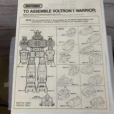 Vintage Matchbox Voltron I Air Warrior Instruction Sheet Excellent Condition