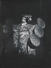 JAPON c. 1960 - Actrice Théâtre Traditionnel Japonnais Nô - NV 951