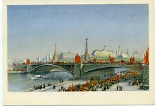1961 May Day  Moscow Kremlin Demonstration Flags  Russian Unposted postcard