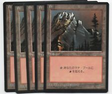 Mountain B x 5 MTG 4th FBB Douglas Shuler JAPANESE NM Black Border