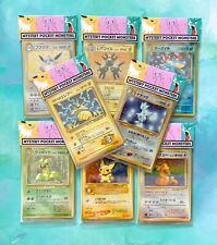 PRE-ORDER Japanese Pokemon Mystery POCKET MONSTERS Card Pack Holo - Charizard?