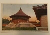 Vintage Entrance, Temple of Heaven, Peking China Postcard Exterior View No. 6