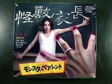 Japanese Drama Monster Parents