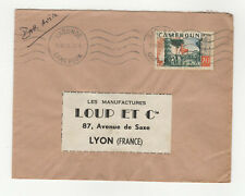 1 timbre sur lettre 1959 tampon Cameroun Yaoudé /L275