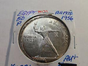 M131 Egypt AH1375 (1956) 50 Piastres