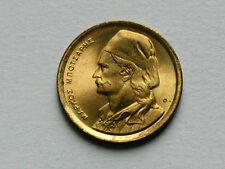 Greece 1976 50 LEPTA Greek Coin BU UNC Uncirculated