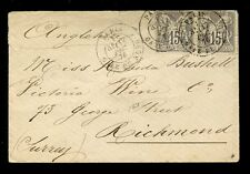 FRANCE 1876 RAILWAY STATION CANCEL to RICHMOND SURREY SMALL ENVELOPE 2 x 15c