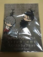 NEW Ayano Yamane Finder Series Rubber Strap Yaoi Event Limited RARE