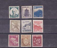 japan 1946/7 Sc 362/70 nine imperf stamps,       n45