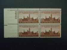 1946 #943 3c Smithsonian Institute Plate Block MNH OG F/VF