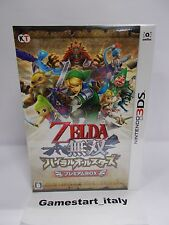 ZELDA MUSOU HYRULE ALL STARS PREMIUM BOX - NINTENDO 3DS - NEW JAPAN VERSION