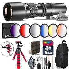 500mm Telephoto Lens for Nikon D3100 D3200 + Triple Tripod Bundle - 16GB Kit