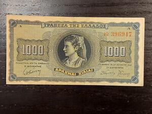 Greece 1000 Drachmas 1942, P-118