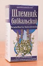 Wild Baikal Skullcap Scutellaria baicalensis root 50g Шлемник Байкальский