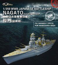 Flyhawk 1/350 380003 IJN Nagato for Fujimi Glod Medal Edition