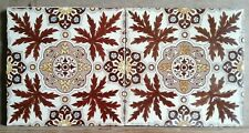More details for two victorian tiles