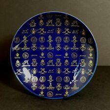 More details for sevres france porcelain blue & gold antique & modern marks / backstamp plate