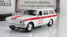 1:43 IXO IST Deagostini Gaz 2402 2403 Volga Ambulance 1975 soviet russian USSR