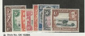 Kenya KUT, Postage Stamp, #66a//80 Mint Hinged, 1938, JFZ