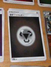 POKEMON JAPANESE RARE CARD HOLO CARTE MET Energy SM1+ JAPAN 2017 MINT