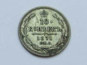 Russia Silver 10 Kopeks coin dated 1871 - good filler/collectable coin