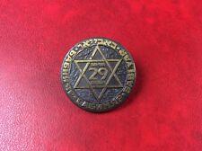 Vintage Judaica Badge Pin BABI YAR 1941-29.IX.-1991. JEWISH TRAGEDY.