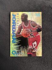 1994-95 MICHAEL JORDAN SkyBox Emotion N-tense Insert Card #3