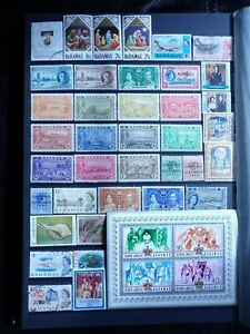 COLLECTION OF BAHAMAS STAMPS