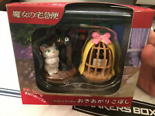 Tanoshiku YuraYura Okiagari Koboshi Cats Kiki's Delivery Service