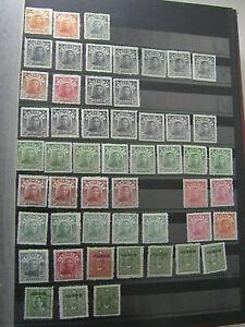 China  Sun Yat Sen Overprinted or not... 52 STAMPS SEE  PHOTO