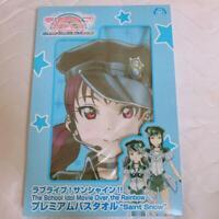 LOVE LIVE Sunshine Saint Snow Over the rainbow Bath towel japanese anime idol