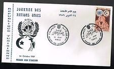ENVELOPPE 1ER JOUR JOURNEE DES NATIONS UNIES 24 OCTOBRE 1959 TUNISIE