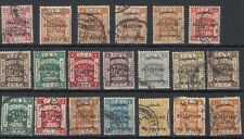 More details for palestine early collection of 20 o/p vfu jk5002