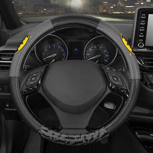 Official Batman Steering Wheel Cover Plush Leather Velvet Universal Size