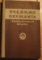Russian Book Engineering Troop Minefield Mine Crossing Soviet Army Disguise Old
