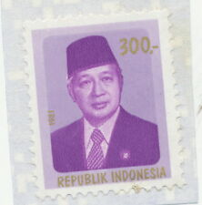 INDONESIA 1981 President Suharto 300 (R.) unused on piece, ERROR / VARIETY: LOOK