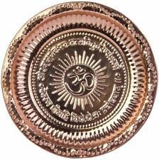 "New Puja Pooja Worship Thali Plate with Om Symbol and Gayatri Mantra, 7.5 """