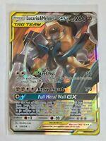 Lucario and Melmetal GX 120/214 Unbroken Bonds Tag Team Pokemon ULTRA RARE NM