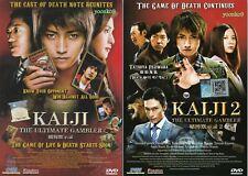 KAIJI : 1 +  KAIJI : 2 ( Live Action ) Movie _ English Subtitle _ 2 DVD _ Set