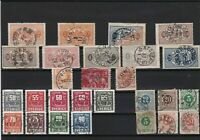 sweden used stamps   ref r11609