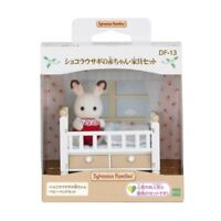 SYLVANIAN FAMILIES DF-13 CHOCOLATE RABBIT BABY BED FURNITURE SET EP26630
