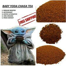 1lb Chaga Tea Crumbs Organic Mushroom Mandalorian Wild Siberian Antioxidant bulk