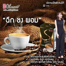 Chame Sye Premium Coffee Plus Body Healthy Diet Weight Loss Slimming Reduce Fit