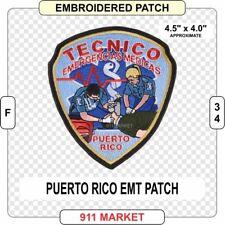 Puerto Rico EMT Ambulance EMS Patch Tecnico Emergency Medical PR USA US - F 34