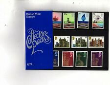 GB 1978 SG CP1074a COLLECTORS BRITISH MINT STAMPS YEAR PACK  (mb10